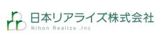 日本リアライズ株式会社